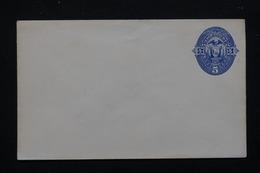 EQUATEUR - Entier Postal Non Circulé - L 21360 - Ecuador