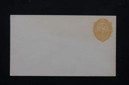 EQUATEUR - Entier Postal Non Circulé - L 21361 - Ecuador