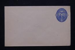 EQUATEUR - Entier Postal Non Circulé - L 21362 - Ecuador