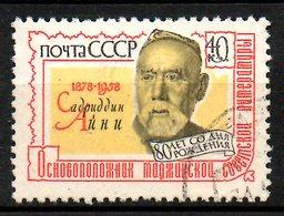 URSS. N°2067 De 1958 Oblitéré. Sadriddin Aini. - Writers