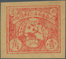China - Volksrepublik - Provinzen: China, Chinese Soviet Posts, West Hunan-West Hubei Soviet Area, 1 - Unclassified