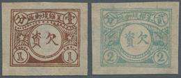 "China - Volksrepublik - Provinzen: China, Chinese Soviet Posts, 1932, ""Postage Due Issue"", 1c - 2c, - Unclassified"