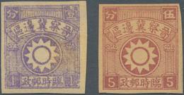 "China - Volksrepublik - Provinzen: North China, 1938, ""1st Full White Sun Issue"", 1c - 5c, Cpl. Set - Unclassified"
