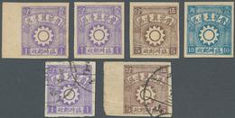 "China - Volksrepublik - Provinzen: North China, 1938, ""2nd Full White Sun Issue"", 1c - 10c, Cpl. Set - Unclassified"