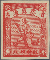 """China - Volksrepublik - Provinzen: North China, Shanxi-Chahar-Hebei Border Area, 1938, """"Soldier Of W - Unclassified"""