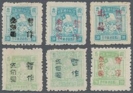 "China - Volksrepublik - Provinzen: North China, Shanxi-Chahar-Hebei Border Region, 1947, ""Temporaril - Unclassified"