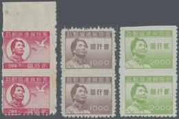 "China - Volksrepublik - Provinzen: North China, Shanxi-Chahar-Hebei Border Region, 1948, ""Mao Zedong - Unclassified"