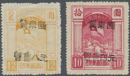 "China - Volksrepublik - Provinzen: North China, East Hebei District, 1946, ""East Hebei Area Temporar - Unclassified"