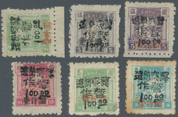 """China - Volksrepublik - Provinzen: North China, East Hebei District, 1948, 2nd Ovpt. """"1000 Yuan"""" Han - Unclassified"""