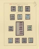 "China - Volksrepublik - Provinzen: North China, East Hebei District, 1948, ""East Hebei"" Hand Ovpt. ( - Unclassified"