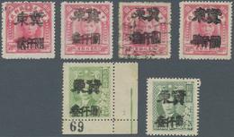 "China - Volksrepublik - Provinzen: North China, East Hebei District, 1949, ""East Hebei"" Hand Ovpt. ( - Unclassified"