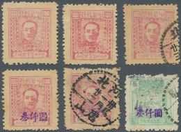 """China - Volksrepublik - Provinzen: North China, East Hebei District, 1948, """"Mao Zedong Issue (Tangsh - Unclassified"""
