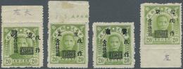 "China - Volksrepublik - Provinzen: North China, East Hebei District, 1949, ""East Hebei"" Ovpt. $1.500 - Unclassified"