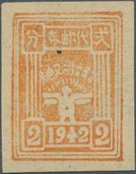 "China - Volksrepublik - Provinzen: North China, Shanxi-Hebei-Shandong-Henan Border Region, 1942, ""1s - Unclassified"