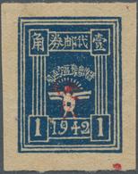 "China - Volksrepublik - Provinzen: North China, Shanxi-Hebei-Shandong-Henan Border Region, 1943, ""1s - Unclassified"
