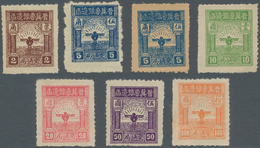 "China - Volksrepublik - Provinzen: North China, Shanxi-Hebei-Shandong-Henan Border Region, 1946, ""Ea - Unclassified"