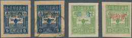 China - Volksrepublik - Provinzen: North China, Shanxi-Hebei-Shandong-Henan Border Region, 1946-47, - Unclassified