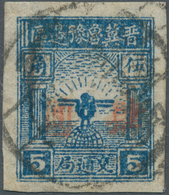 """China - Volksrepublik - Provinzen: North China, South Hebei District, 1946, """"Eagle On Globe (in Jiao - Unclassified"""