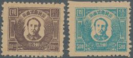 "China - Volksrepublik - Provinzen: North China, Shanxi-Hebei-Shandong-Henan Border Region, 1947, ""Ma - Unclassified"