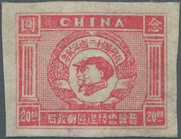 "China - Volksrepublik - Provinzen: North China, Shanxi-Hebei-Shandong-Henan Border Region, 1947, ""2n - Unclassified"