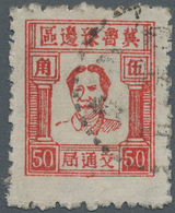 "China - Volksrepublik - Provinzen: North China, Hebei-Shandong-Henan District, 1945, ""Mao Zedong Iss - Unclassified"