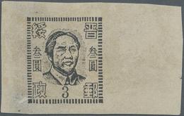 "China - Volksrepublik - Provinzen: North China, Shanxi-Suiyuan Border Region, 1947, ""1st Mao Zedong - Unclassified"