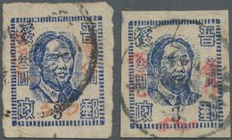 "China - Volksrepublik - Provinzen: North China, Shanxi-Suiyuan Border Region, 1947, ""Temporarily Use - Unclassified"
