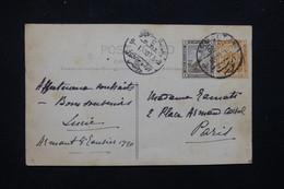 EGYPTE - Affranchissement D 'Armant Sur Carte Postale En 1920 Pour Paris - L 21367 - 1915-1921 Protectorat Britannique