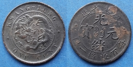 CHINA - 1 Cent (10 Cash) ND (1900-06) Kwantung Province Y# 192 Kwong-Shui (1875-1908) - Edelweiss Coins - Chine