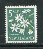 NOUVELLE-ZELANDE- Y&T N°449- Oblitéré (fleurs) - Plants