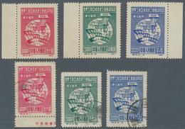 "China - Volksrepublik - Provinzen: Northeast China, North China Post Office, 1949, ""World Federation - Unclassified"