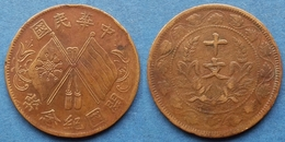 CHINA - 10 Cash (10 Wen) ND (ca.1920) Y# 302 Republic Of China (1912-1949) - Edelweiss Coins - Chine