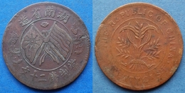 CHINA - 20 Cash (20 Wen) ND (ca.1919) Y# 400 Republic Of China (1912-1949) - Edelweiss Coins - Chine
