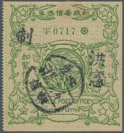 "China - Express Marken 1905/1916 - Express Letter Stamps: 1916, Republic 2nd Express Stamp Ovpt. ""Hu - Stamps"