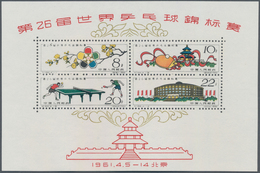 China - Volksrepublik: 1961, Table-tennis S/s, Unused No Gum As Issued, Slight Mirror Of The Red Pri - China
