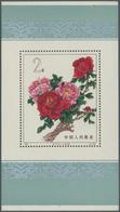 China - Volksrepublik: 1964, Peony S/s, Unused No Gum As Issued, Slight Corner Crease (Michel Cat. 3 - China