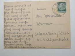 DANZIG , MARIENSEE , 1941 , Aptierter Stempel Auf Karte , Sehr Selten - Danzig