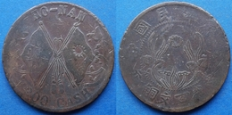 CHINA - 200 Cash ND (ca.1928) Ho Nan Province Y# 396 Republic Of China (1912-1949) - Edelweiss Coins - Chine