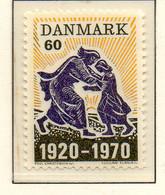 PIA - DANIMARCA -1970 : 50° Della Riunificazione Della Slesia Del Nord Alla Danimarca  - (Yv 505) - Denmark