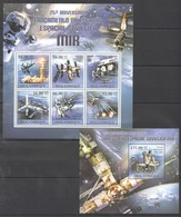 E009 2011 MOZAMBIQUE MOCAMBIQUE SPACE ESPACIAL SOVIETICA MIR 1SH+1BL MNH - Space