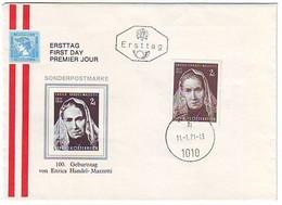 FDC AUSTRIA 1353 - Non Classés