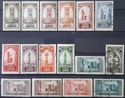 MAROC - N°98-99-99A-100-104-106-107-109-110-111-112-113-115-116-118-119 - Neuf SANS Charnière ** / MNH Et Oblitéré (o) - Maroc (1891-1956)