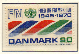 PIA - DANIMARCA -1970 : 25° Dell' ONU  - (Yv 512) - Denmark