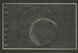 Postcard - The Night Sky - Fourteenth Century - Korean Star Map - Unused New - Postcards