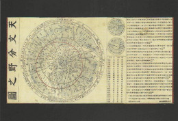 Postcard - The Night Sky - Tenmon Bun'ya No Zu, Map Showing Divisions Of The Heavens - Unused New - Postcards
