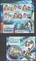 E019 2012 MOZAMBIQUE MOCAMBIQUE SPACE SERGEI KONSTANTINOVICH KRIKALEV 1KB+1BL MNH - Space