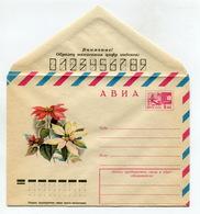 COVER USSR 1977 SPURGE #77-265 - Plants