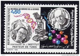 Tunisie N° 1205 XX Centenaire De L'Institut Pasteur De Tunis  Sans Charnière TB - Tunisia