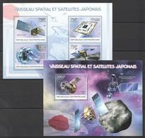 E032 2012 CENTRAL AFRICA CENTRAFRICAINE SPACE VAISSEAU SPATIAL ET SATELLITES JAPONAIS 1KB+1BL MNH - Space