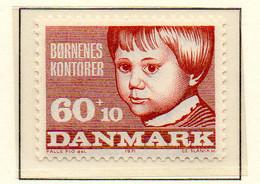 PIA - DANIMARCA -1971 : Sovrattassa A Favore Dell' Associazione Nazionale Per L' Infanzia  - (Yv 517) - Denmark
